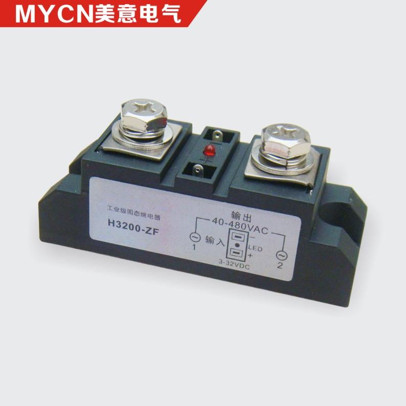 MYCN 转换型 大电流固态继电器继电器