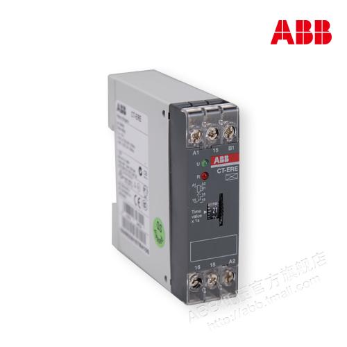 ABB CT-ERE0.3继电器