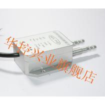 HSTL-FY01传感器