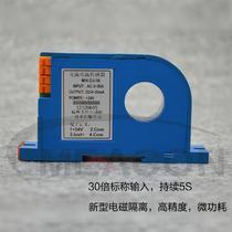 MIK-DJI-5~400A传感器