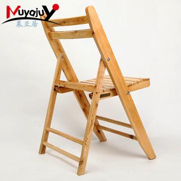 橡胶木成人简约现代 折叠椅