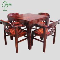 实木框架结构拆装田园 咖啡桌