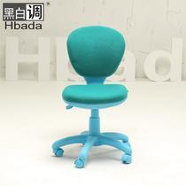 烂漫粉精灵蓝支架结构升降抽象图案北欧/宜家 儿童椅