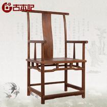 单把椅子支架结构鸡翅木艺术成人明清古典 靠背椅