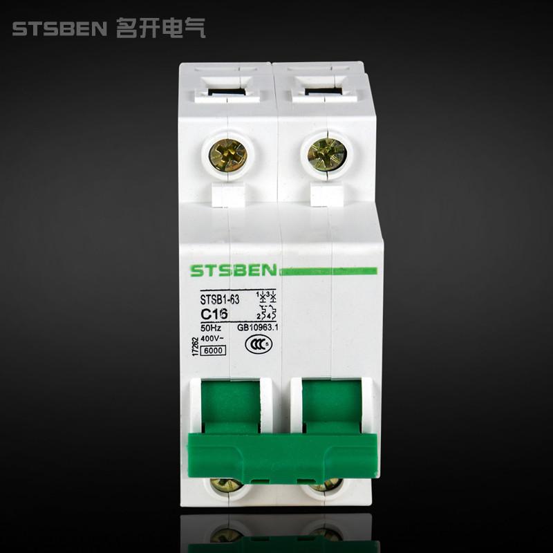 Stsben 2P16A真空断路器 断路器空气开关