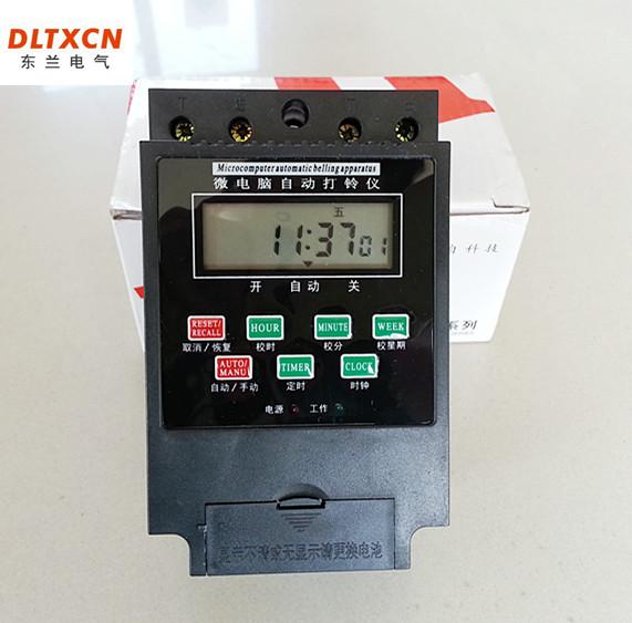 东兰电气 KG300T打铃仪节电器定时器