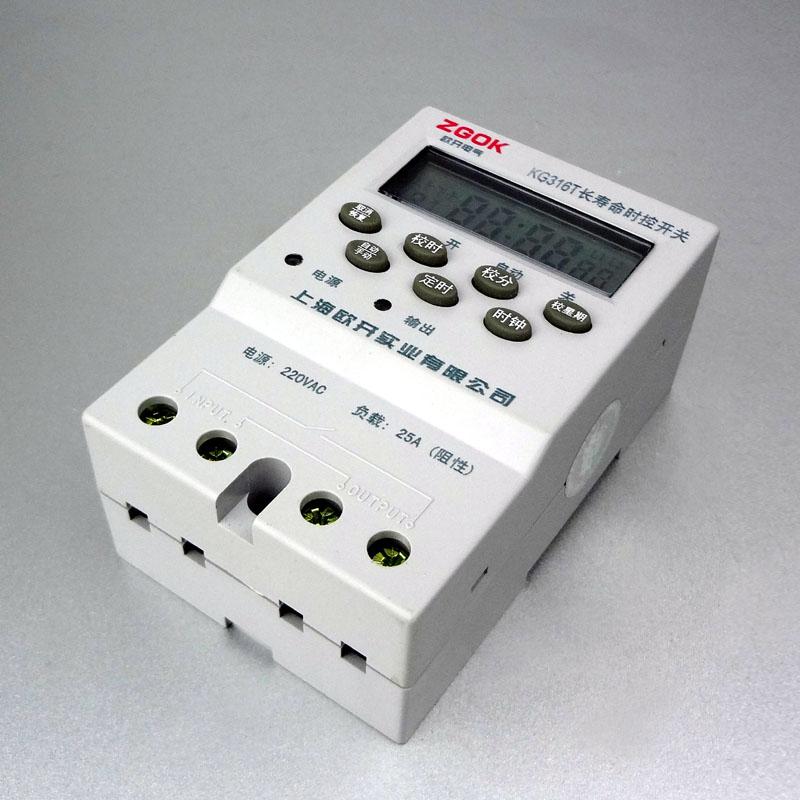 欧开电气 新型KG316T-25A/220V节电器定时器
