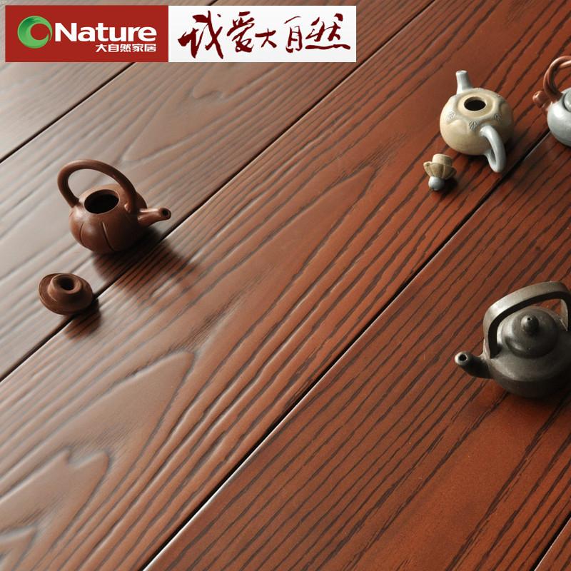 大自然 荷木地板