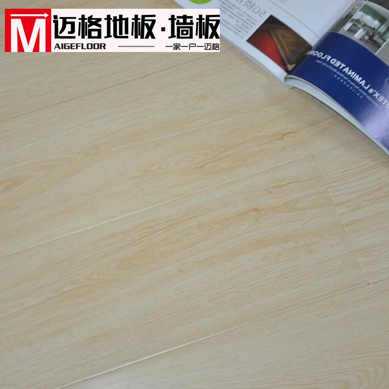 迈格欧洲白橡木地板 高密度纤维板R型槽 地板