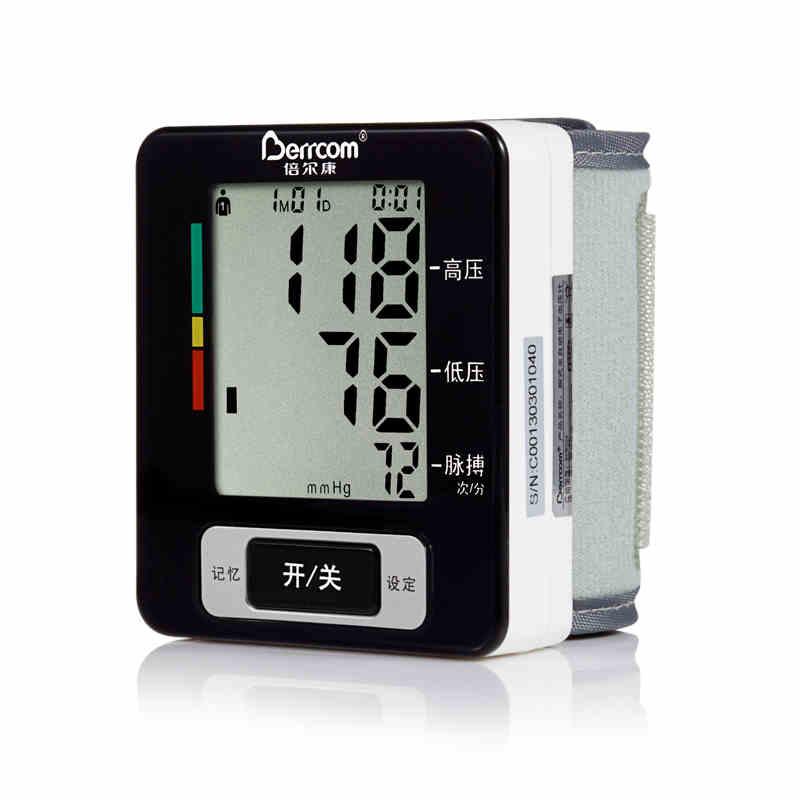电子手腕式血压计包邮屏幕大电子血压计测量