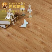 主图色  裸板价高密度纤维板R型槽 地板