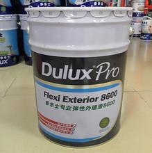 多乐士 面漆哑光 多乐士 专业弹性外墙漆 8600 20L 油漆 涂料 环保涂料