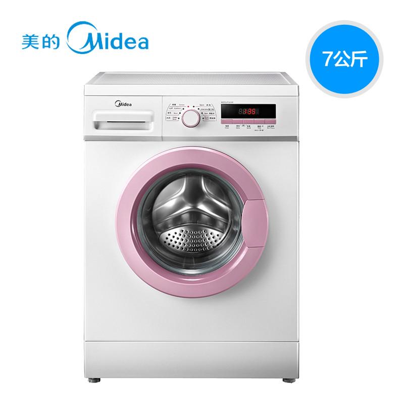 美的 全自动前开式 洗衣机