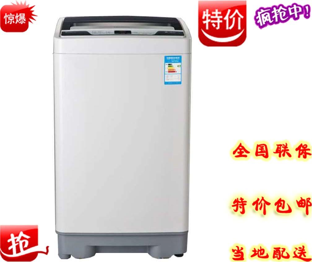 �yf�yke�/k9�h�fj_海信 全自动波轮xqb60-h3550fjn洗衣机不锈钢内筒 洗衣机