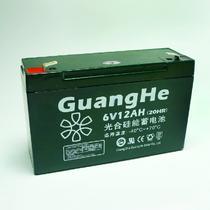 照明用 0608-6v12ah蓄电池