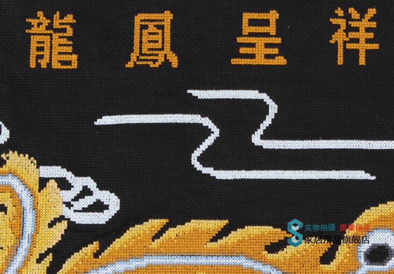 杰特森 黑色棉布成品动物图案家居日用/装饰明清古典 十字绣