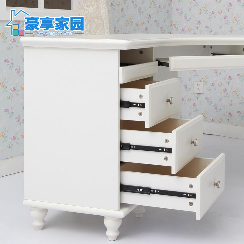 豪享家园 转角书桌人造板密度板/纤维板台式电脑桌田园 电脑桌