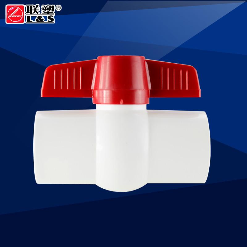 联塑 联塑PVC-U球阀6分管材