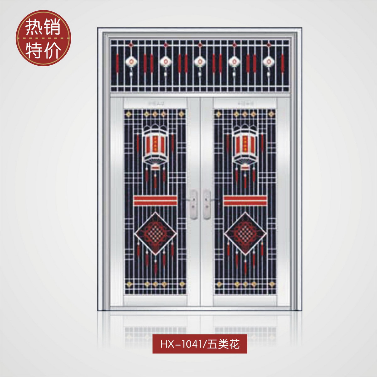 fumeilai hx1041钢平开门式 门