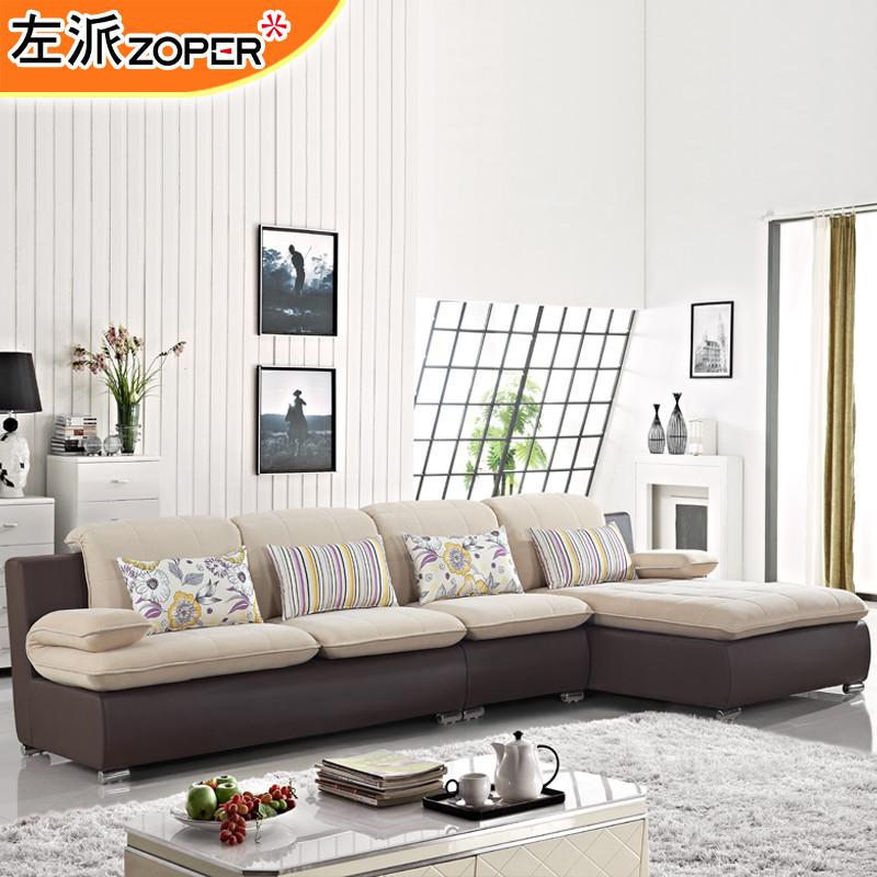 左派 植绒桦木绒质海绵简约现代 沙发