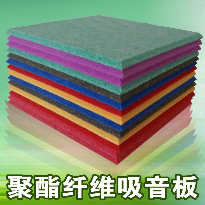 美丽华 聚酯纤维 1220*2420*9mm板材隔音板