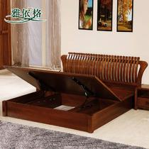 高箱床单体床乌木组装式箱体床现代中式 床
