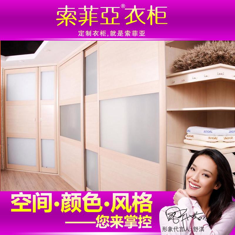 索菲亚 柜体/平米柜门/平米人造板光面密度板/纤维板三聚氰胺板推拉上下滑移门成人简约现代 衣柜
