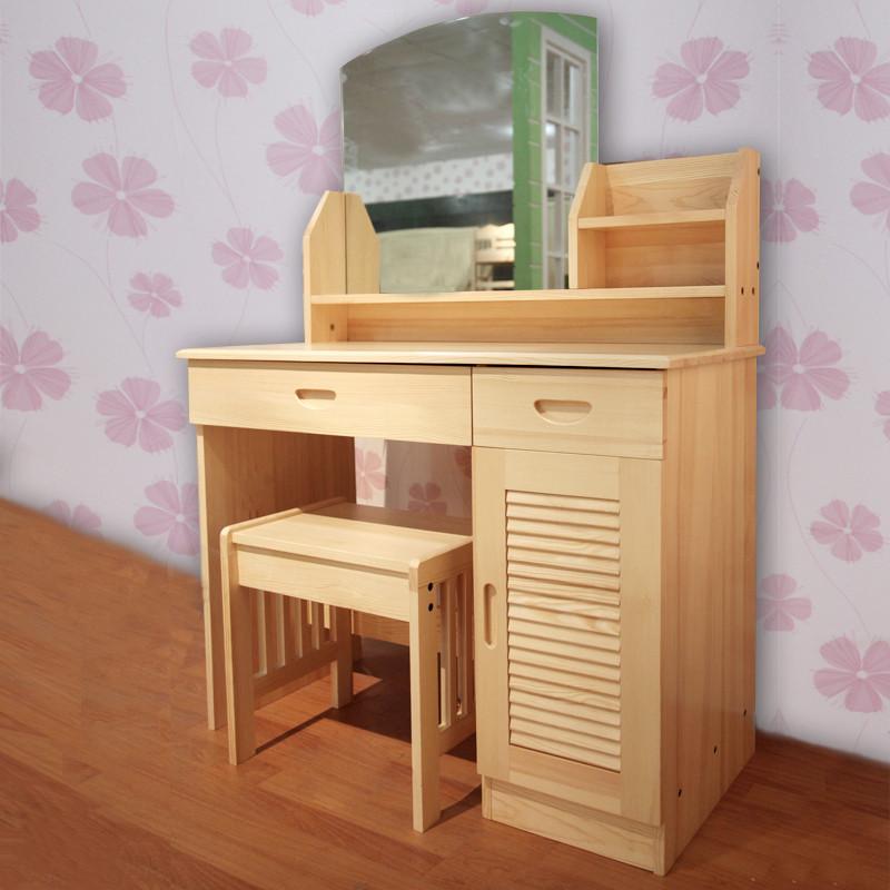 梳妆台+凳子梳妆台组装喷漆松木多功能成人