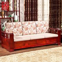 U形面料油漆工艺烤漆雕刻榆木移动棉海绵民俗民风现代中式 H1-A0060沙发沙发