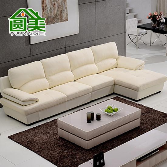 圆美 接触面真皮L形木质工艺海绵简约现代 沙发