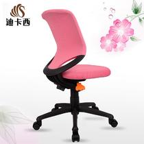 蓝色红色橙色粉红色塑料升降简约现代 儿童椅