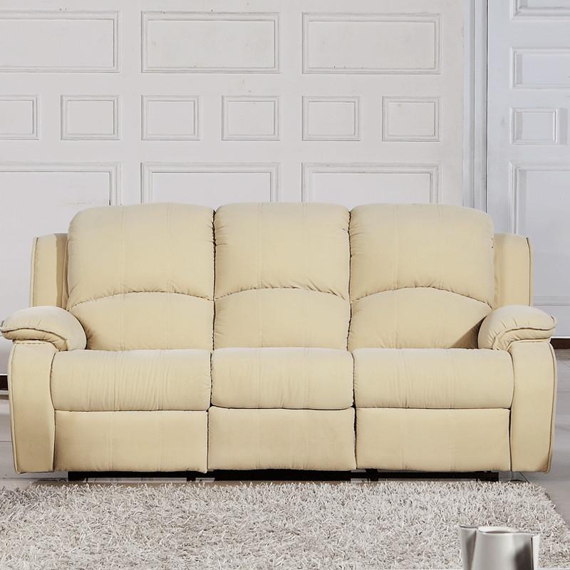 美菲莱 u形多功能绒质海绵简约现代 沙发