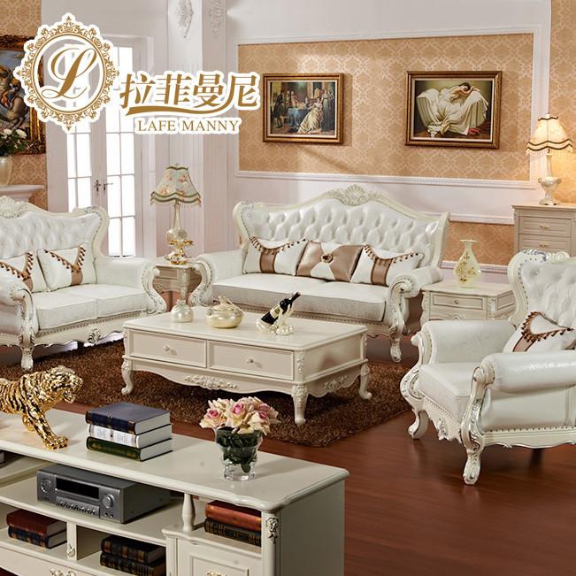 拉菲曼尼 真皮l形皮革油漆工艺雕刻橡胶木拆装海绵欧式 沙发