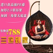 编织/缠绕/捆扎结构多功能东南亚 00001532吊篮