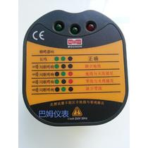 MS6860N电源控制器