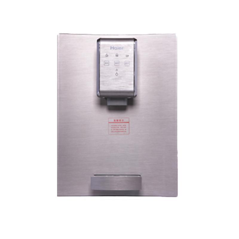 海尔 温热 gr1318饮水机