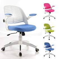 人造板胶合板支架结构升降抽象图案欧式 儿童椅