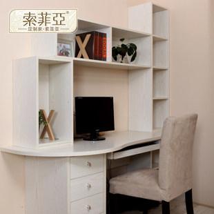 索菲亚 白色人造板电脑桌书架密度板/纤维板台式电脑桌简约现代 电脑桌