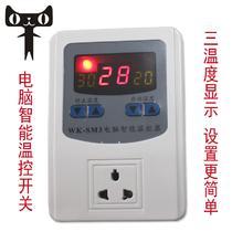WK-SM3温控器