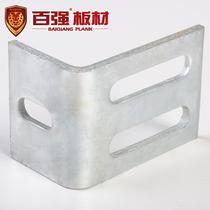 JG004钢材