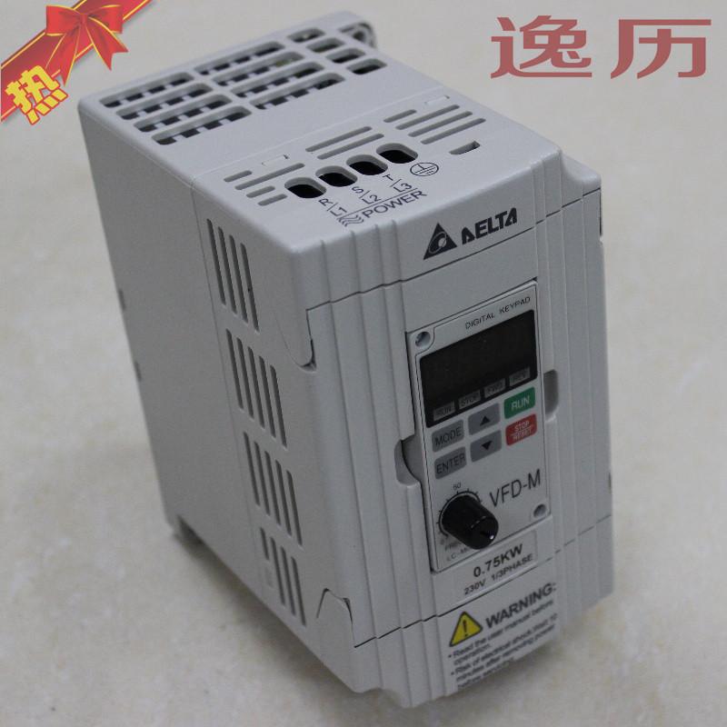 逸历vfd015m21a节电器变频器