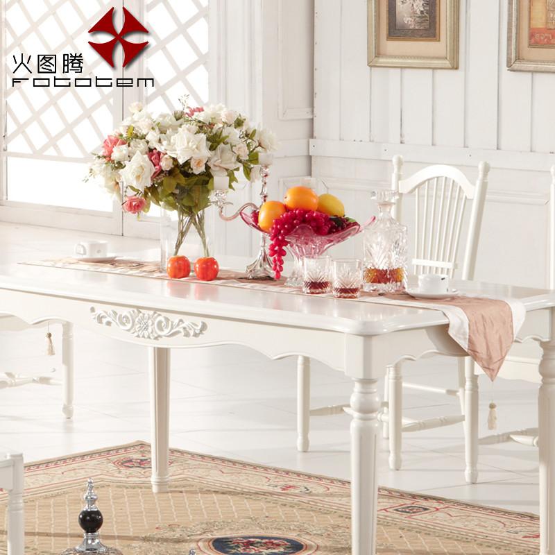 火图腾 精雕木面餐桌组装橡木长方形田园 餐桌
