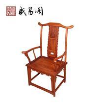框架结构花梨木移动抽象图案成人明清古典 靠背椅