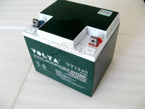 沃塔 照明用 12V40ah蓄电池蓄电池
