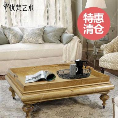 优梵艺术 原木色茶几油漆工艺木质工艺做旧榫卯结构