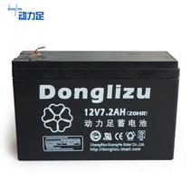 照明用 DL-qs12-7ah蓄电池
