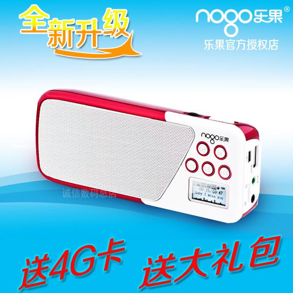 乐果 优雅红工程塑料LCD屏 收音机