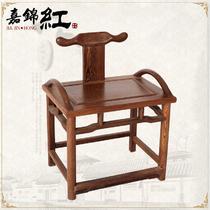 支架结构鸡翅木移动艺术成人明清古典 靠背椅