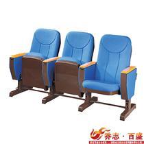 QZ-HJ16B礼堂椅