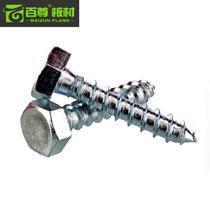 合金 BZ-W66601钢材